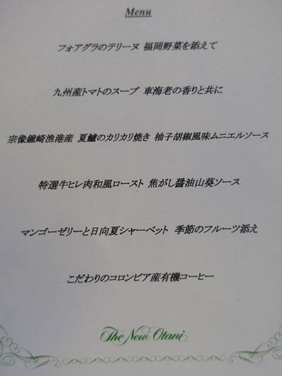 abf1.jpg