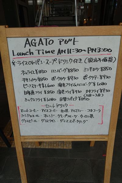 agt3.jpg