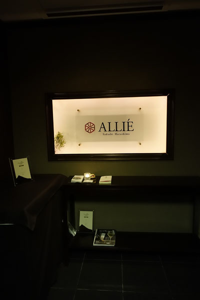 alie2.jpg