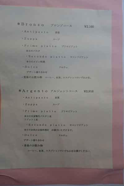 antc2.jpg