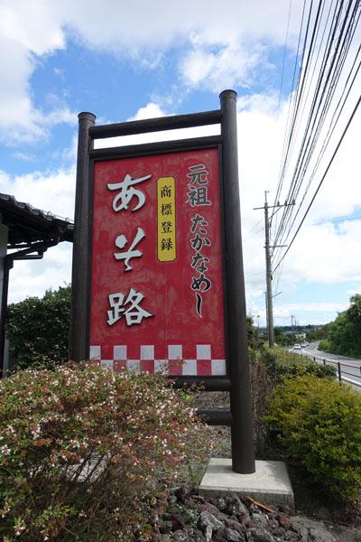 asji1.jpg