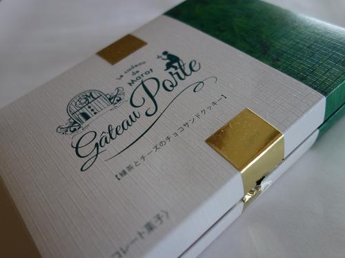 green1DSC06396.JPG