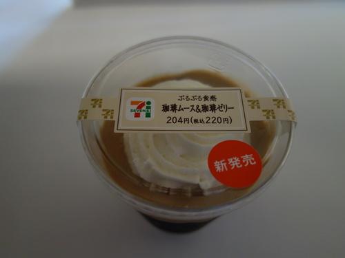 shinhatu1DSC06405.JPG