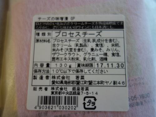 DSC07530.JPG