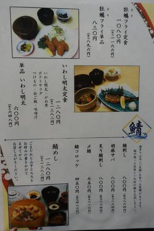 kaiko4.jpg