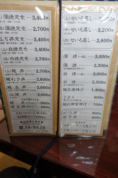 fuju3.jpg
