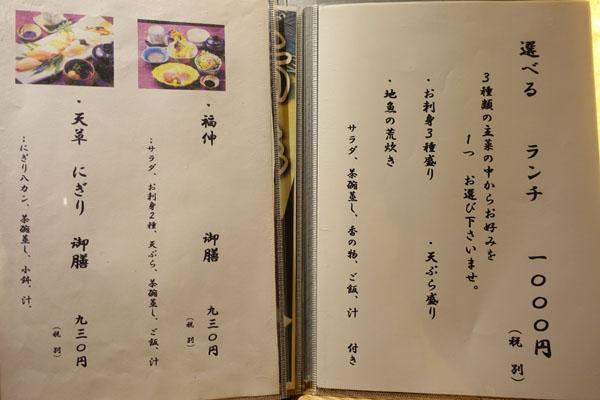 fukusi3.jpg