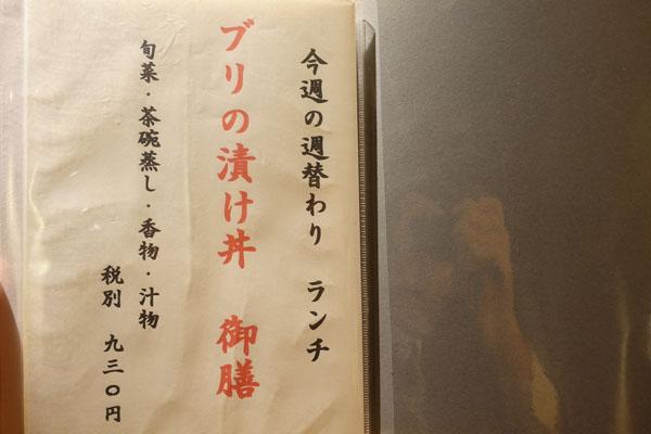 fukusi4.jpg