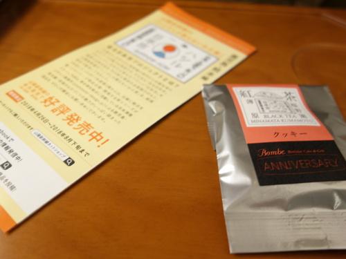 DSC09371.JPG