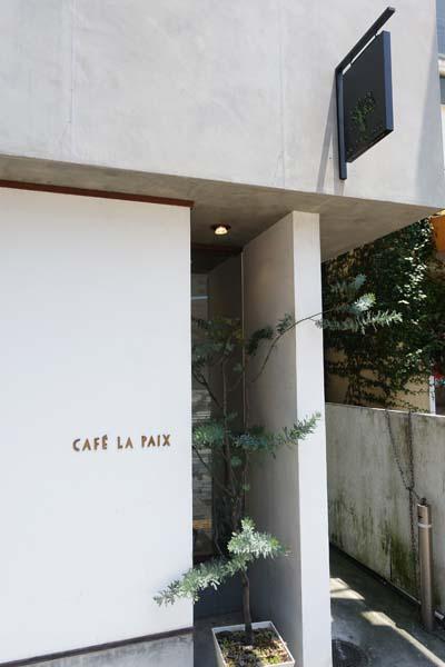 cafer1.jpg