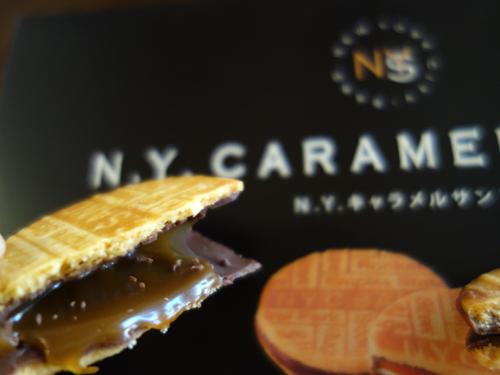 caramel1.jpg