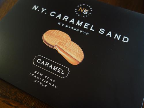 caramel3.jpg