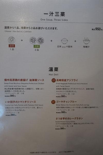 ccsm5.jpg