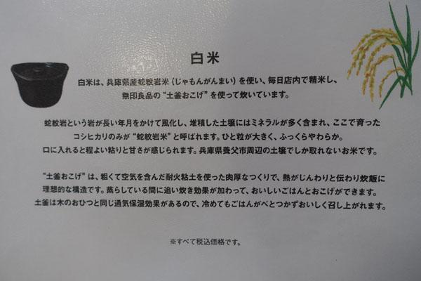 ccsm9.jpg