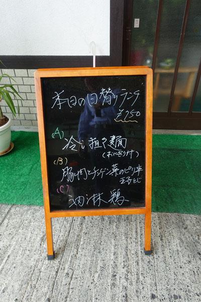 ceiyo1.jpg