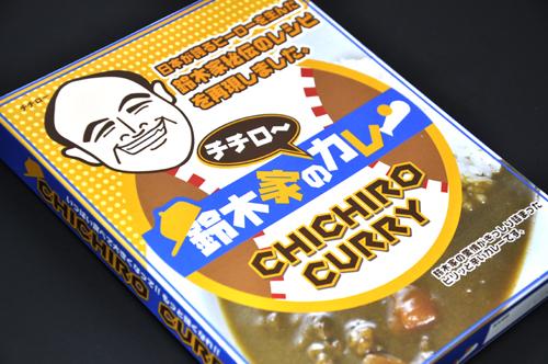 chichiro1.jpg