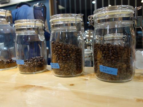 coffeepark1.jpg