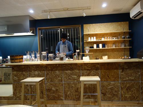 coffeepark4.jpg