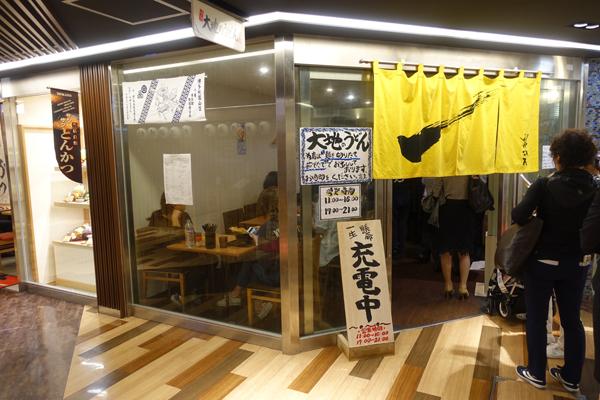daichi7.jpg