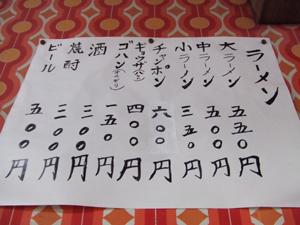 daihuku4.jpg