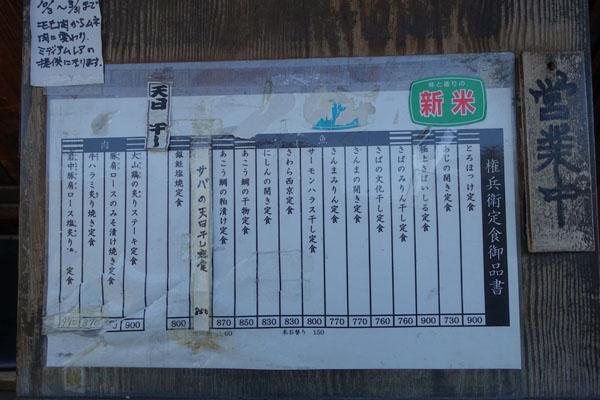 echigoya10.jpg