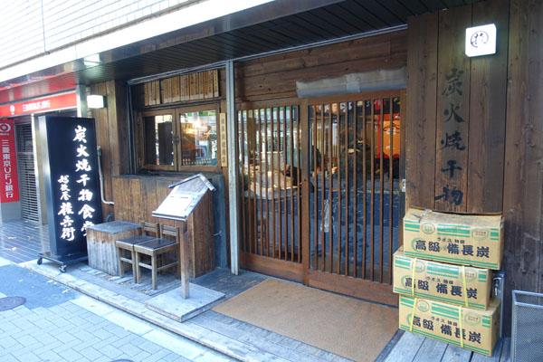 echigoya11.jpg