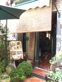 esuniku6.jpg