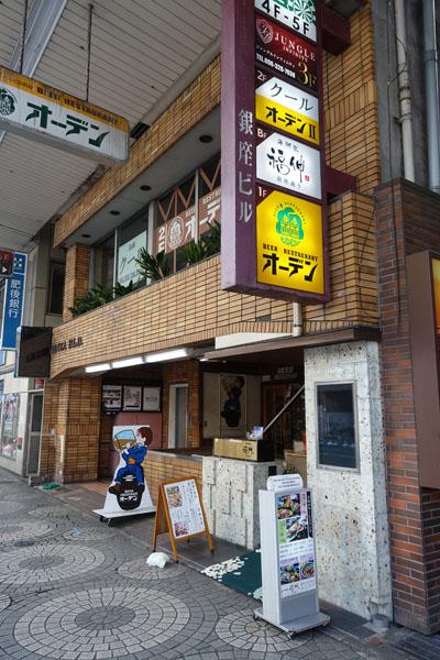 fukusi11.jpg