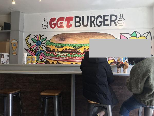 ggb5.jpg