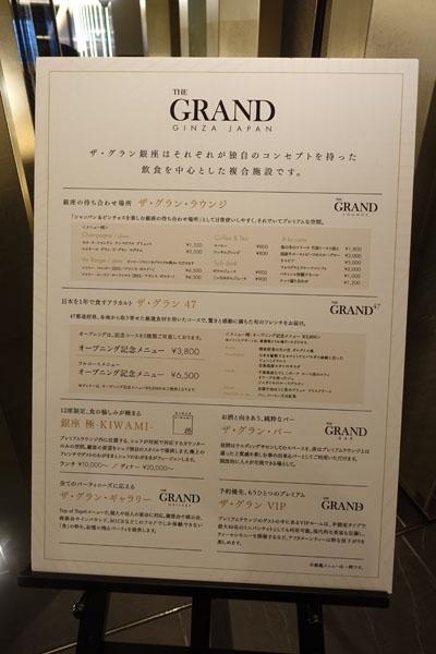 ggran11.jpg