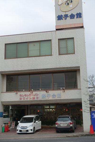 gyoka2.jpg