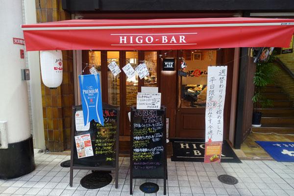 higob1.jpg