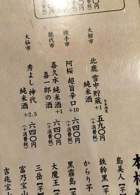 ichi6.jpg