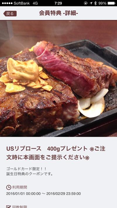 ikinari5.png