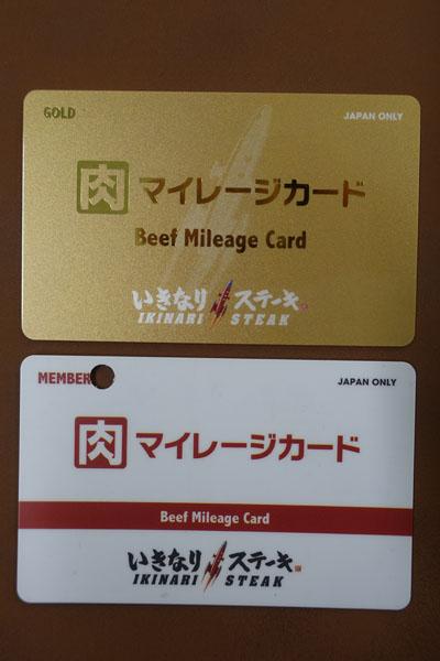 ikinaricard.jpg