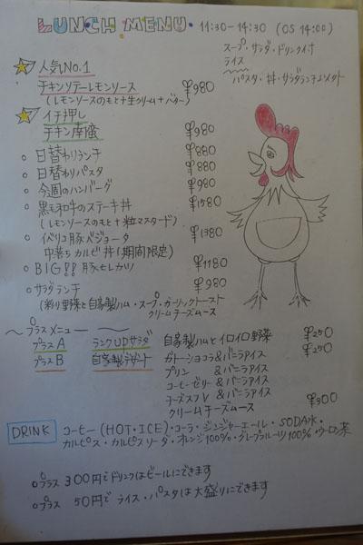 inaro4.jpg