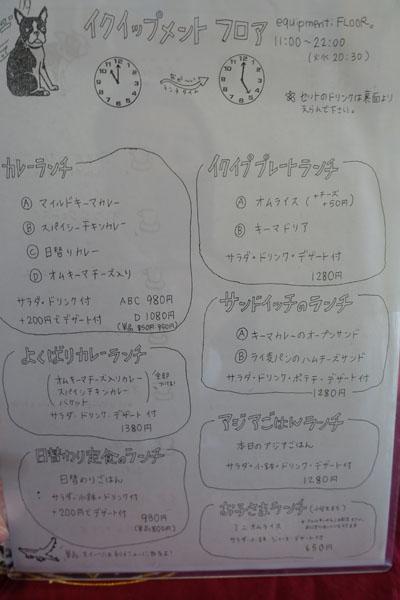 iqp7.jpg