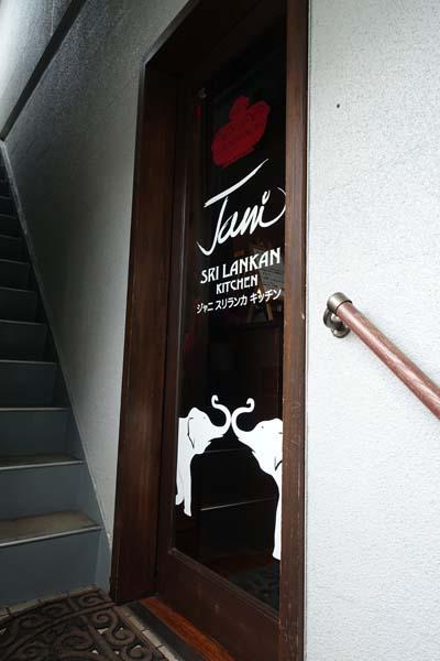 janic4.jpg