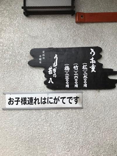 jinpachi2.jpg