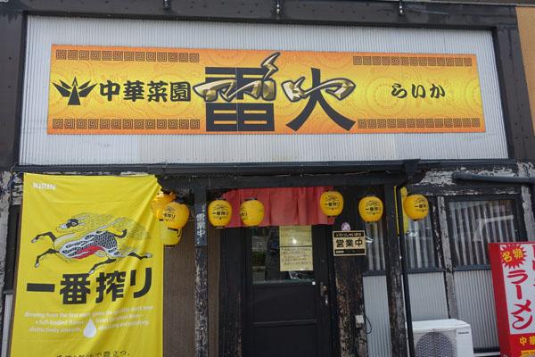 kaminari1.jpg