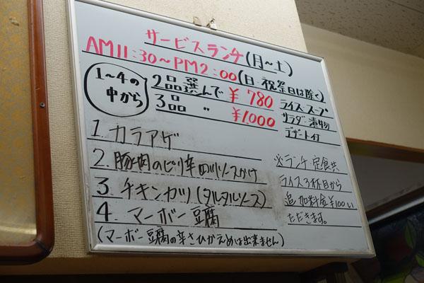 kaminari3.jpg