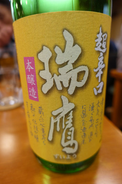 kamogawa10.jpg