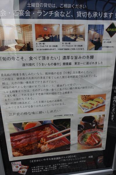 kawasei11.jpg