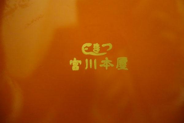 kawasei7.jpg