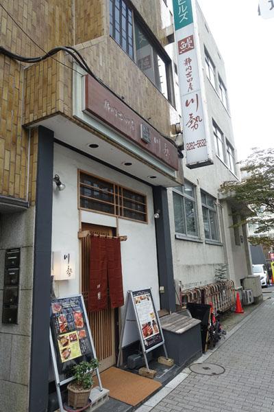 kawasei9.jpg