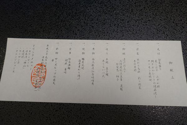 kayama2.jpg