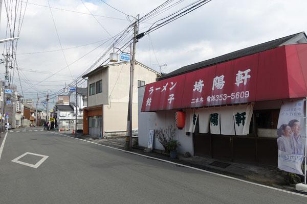 kiyoken2.jpg