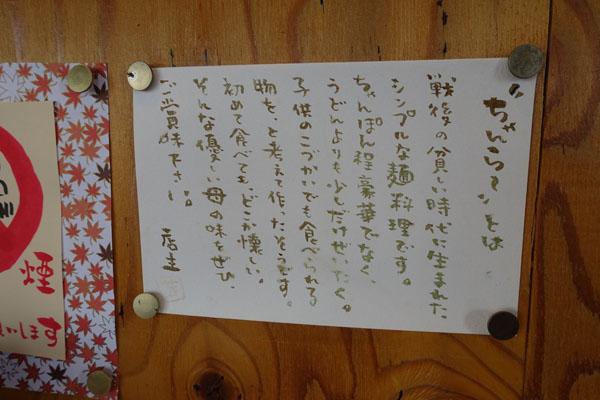 kiyomi2.jpg