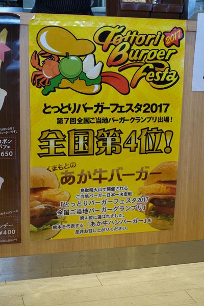 kufuku3.jpg