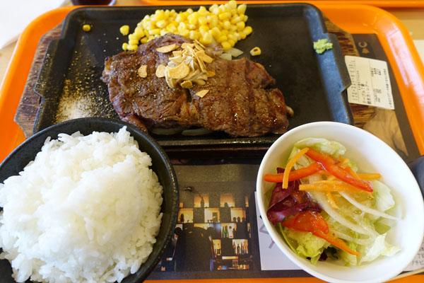 kufuku4.jpg
